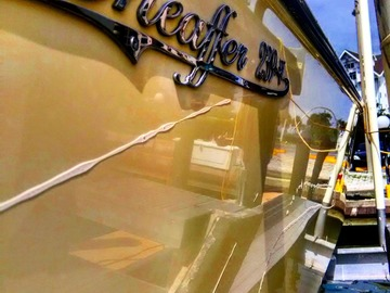 Offering: Boat Detailing wash/wax/compound - Dunedin, FL