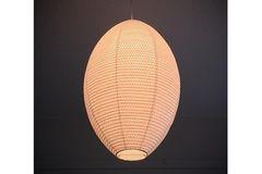Selling: Beautiful ceiling lamp