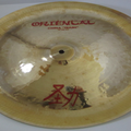 "Renting out: Zildjian 18"" Oriental China Trash cymbal"