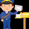 Buscando: ENCUESTA A BEAUTIERS: ¿Envío ordinario o certificado?