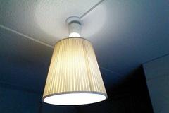 Myydään: Lamp