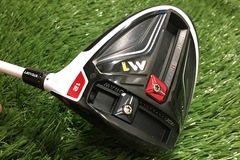 Selling: Taylormade M1 Driver