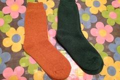 Myydään: Socks