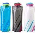 Sell: Collapsible Foldable Reusable Outdoor 700ml WATER BOTTLES
