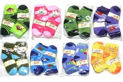 Sell: (90 Pairs) Childrens Ankle Socks Low Cut - Mixed Styles