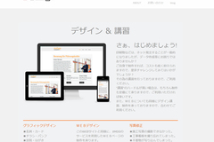 Offer services【fixed fee】: ホームページ制作します。 初期、更新料0円