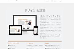 仕事します【案件】: ホームページ制作します。 初期、更新料0円