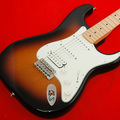 Renting out: SX Vintage Strat HSS Rare High Quality