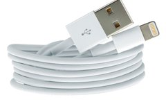 Tarvitaan: Apple Charger USB Data Cable for iPhone 5