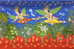 Free Listing: Learn Rare Cherial Painting Art form from Sonali on Facebook