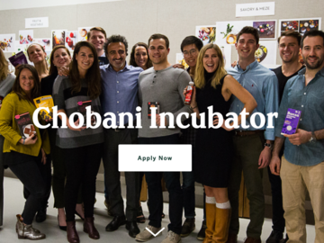 Announcement: Chobani Incubator for Small Food Start-ups