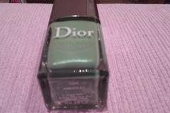 Venta: Esmalte perfumado de Dior EL