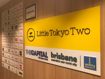 Paid: Little Tokyo Two - The Capital
