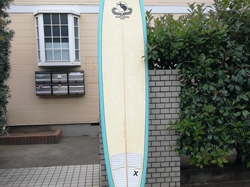 For Rent: Longboard