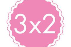 Regalando: 3x2 en todo mi perfil