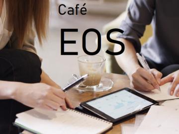Information: Découvrez les Cafés EOS
