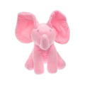 Sell: Lot of 20 Plush Elephant Doll Peek A Boo Hide Seek Elephant
