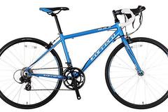 Renting out: Men's Advanced Road Bike