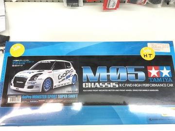 Selling: Tamiya GoPro Monster Sport Super Swift m-05