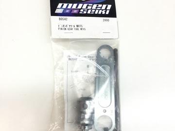 Selling: Mugen MTX5 Pinion gear tool B0542