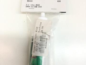 Selling: Mugen Seiki Super Silcon #550