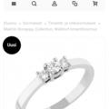 Ilmoitus: KÄYTTÄMÄTÖN Malmin korupajan Walldorf timanttisormus
