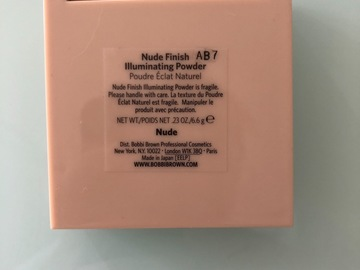 Venta: NUDE FINISH ILLUMINATING POWDER- NUDE