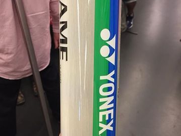 Myydään: Tennis ball