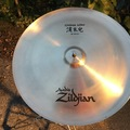 Selling with online payment: Zldjian China Low 18""