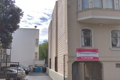 Monthly Rentals (Owner approval required):  San Francisco CA, Prime Mission District Parking Spot #5