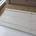 Myydään: Bamboo blind