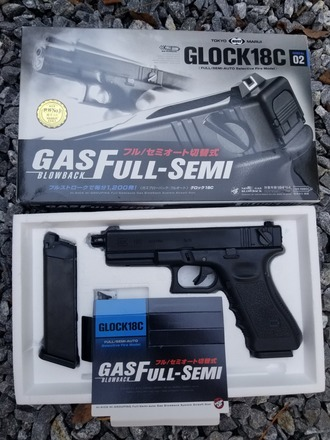 Tokyo Marui Glock G18C GBB with 2 TM mags +Open Box+ - Airsoft Smugglers