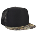 Bulk Lot: OTTO camouflage cotton twill snapback hats (144 hats)