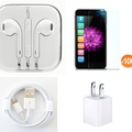 Compra Ahora: 400 X Wall Charger, USB Cables , Headphones & Tempered Glass