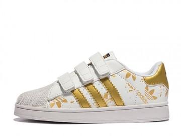 Vente avec paiement en ligne: KIDS Adidas Originals Superstar Jaune