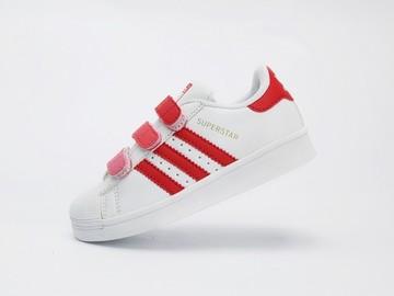 Vente avec paiement en ligne: KIDS Adidas Originals Superstar Rouge