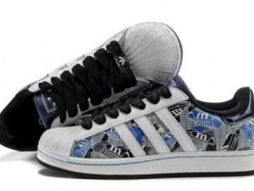 Vente avec paiement en ligne: Homme Adidas Originals Superstar Couleur Camouflage