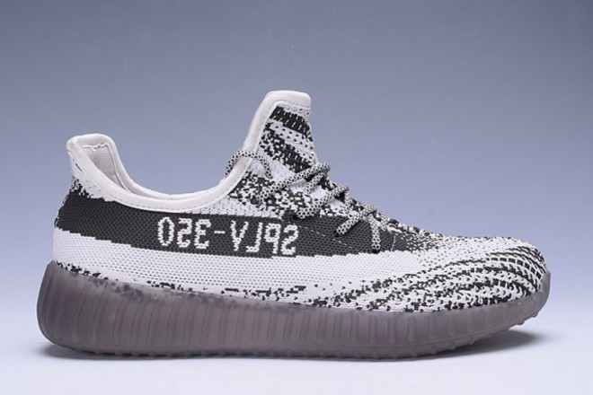 adidas yeezy boost 350 v2 gris
