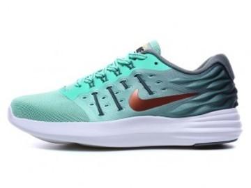 Vente avec paiement en ligne: Femme Nike LunarStelos Vert