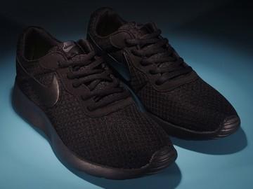 Vente avec paiement en ligne: Femme Nike Tanjun Noir