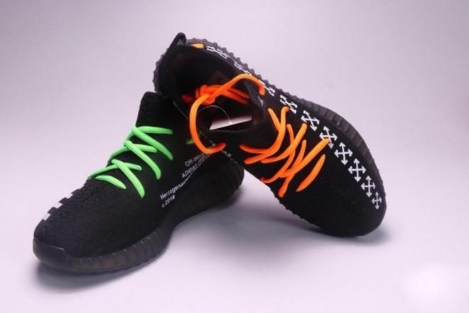 x Adidas Yeezy Boost 350 V2 Noir