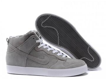 Vente avec paiement en ligne: Homme Nike Dunk SB Gris