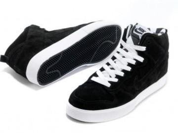 Vente avec paiement en ligne: Homme Nike Dunk SB Noir