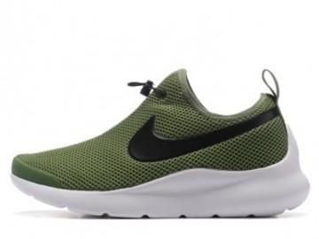 Vente avec paiement en ligne: Homme Nike Aptare Vert