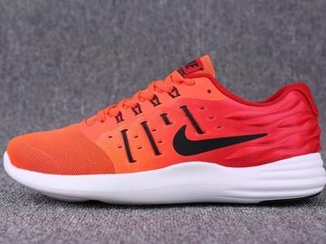 Vente avec paiement en ligne: Homme Nike LunarStelos Rouge