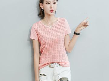 Vente avec paiement en ligne: 2018 D'été Blanc T-shirt Femmes Coréennes T-Shirts
