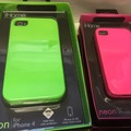 Buy Now: iPhone 4/4S cases 25 LOT