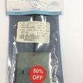 Selling: 5.8g, 14 Dbi antenna