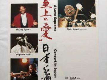 "Selling with online payment: Elvin Jones Special Quartet Poster #59, Japan, '92, 28″x 20"""