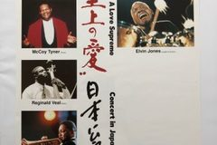 Selling with online payment: Elvin Jones Special Quartet Poster #59, Japan, '92, 28″x 20""